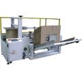 XHK-40纸箱自动开箱机