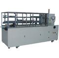 GPK-40H40自动开箱机
